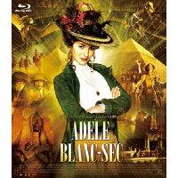 アデル/ファラオと復活の秘薬 ブルーレイ&DVDセット/Blu-ray Disc/BIXF-0030