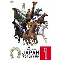 JAPAN WORLD CUP 1/DVD/BIBE-8221