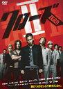 クローズZEROII スペシャル・プライス/DVD/FBIBJ-7772