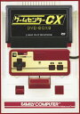 ゲームセンターCX DVD-BOX 8/DVD/BBBE-9218