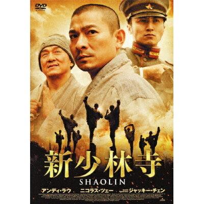新少林寺/SHAOLIN スペシャル・エディション/DVD/BBBF-8738
