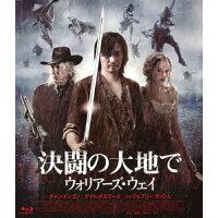 決闘の大地で ウォリアーズ・ウェイ/Blu-ray Disc/BBXN-1087