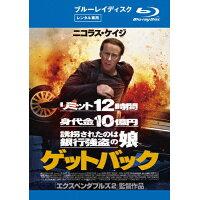Blu-rayゲットバック / ニコラスケイジ 字幕吹替え