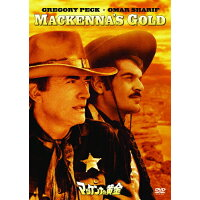 マッケンナの黄金/DVD/HPBS-10041