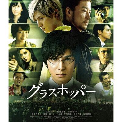 グラスホッパー スタンダード・エディション/Blu-ray Disc/BIXJ-0219