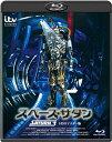 スペース・サタン -HDリマスター版-/Blu-ray Disc/BBXF-2103