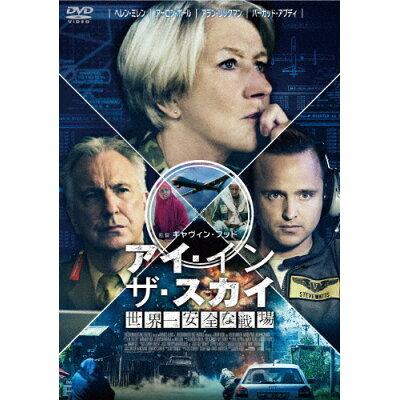 アイ・イン・ザ・スカイ 世界一安全な戦場/DVD/BIBF-3182