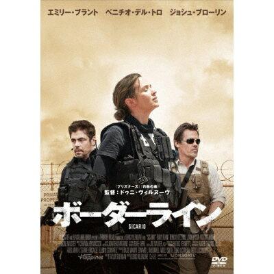 ボーダーライン スペシャル・プライス/DVD/FBIBF-3033