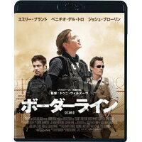 ボーダーライン スペシャル・プライス/Blu-ray Disc/FBIXF-0224