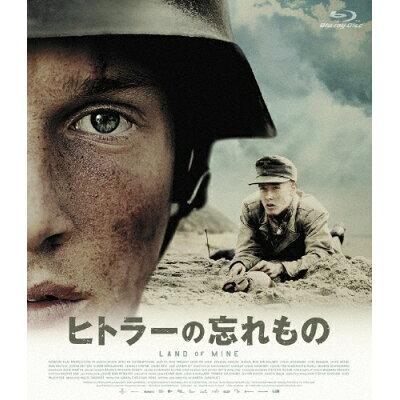 ヒトラーの忘れもの/Blu-ray Disc/HPXR-148