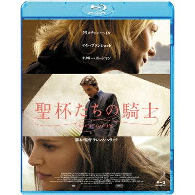 聖杯たちの騎士/Blu-ray Disc/HPXN-77