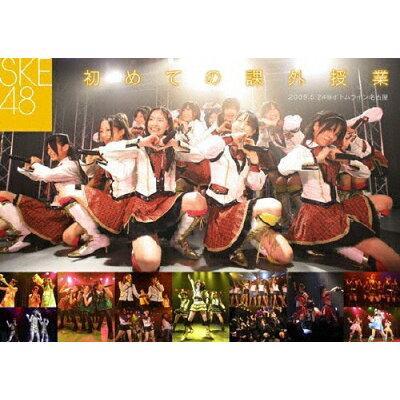 初めての課外授業~2009.5.24 名古屋ボトムライン/DVD/HMBH-1038