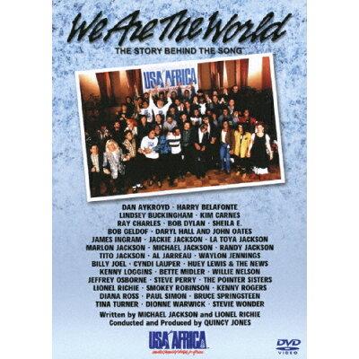 ウイ・アー・ザ・ワールド ザ・ストーリー・ビハインド・ザ・ソング/DVD/HMBR-1094