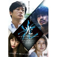 光/DVD/BIBJ-3262