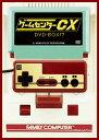 ゲームセンターCX DVD-BOX17/DVD/BBBE-9040