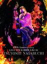 TSUYOSHI NAGABUCHI 40th Anniversary LIVE TOUR 2019『太陽の家』/DVD/BBBJ-3470