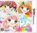 12歳。 とろけるパズル・ふたりのハーモニー/3DS/CTRPA2PJ/A 全年齢対象
