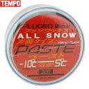 TEMPO(テムポ) ボードワックス (ペースト) 0328