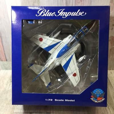 1/72 T-4 ブルーインパルス #1 46-5731 KB WINGS