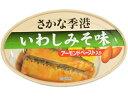 信田缶詰 いわし味噌煮 100g