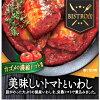 美味しいトマトといわし(180g)