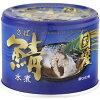 信田缶詰 国産鯖水煮(190g)