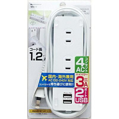 カシムラ 国内海外タップ Aタイプ WM-6