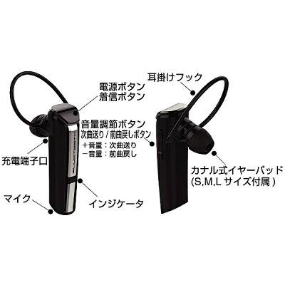 カシムラ Bluetoothイヤホンマイク BL-72