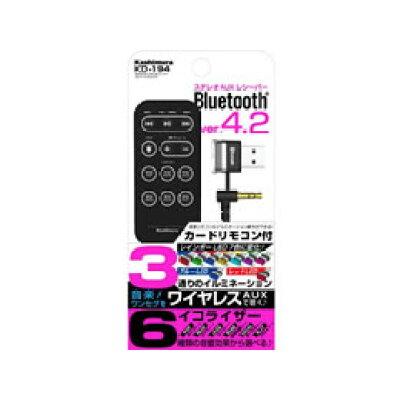 樫村 BluetoothステレオシーバーEQカードリモコン付 KD-194