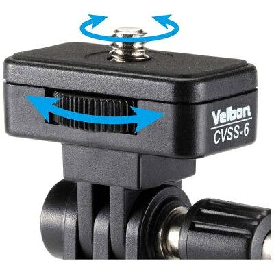 コールマンライセンス製品 CVSS-6 レッド(1台)