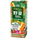 農協 野菜Days 野菜100%(200ml*12本入)