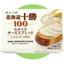 よつ葉 北海道十勝100 チーズスプレッド 150g