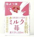 よつ葉乳業 ミルク苺 200ml