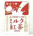 よつ葉乳業 ミルク紅茶 200ml