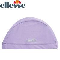 Ellesse/エレッセ スイムキャップES97750 ライラック
