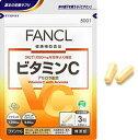 ファンケル 徳用ビタミンCアセロラ 270粒