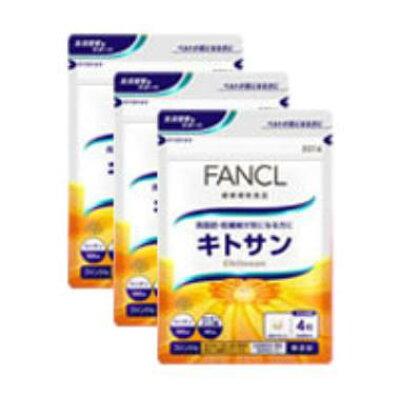 ファンケル キトサン 徳用 120粒X3