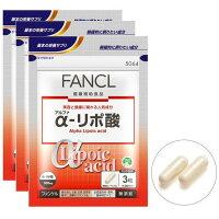ファンケル α-リポ酸 徳用 270粒