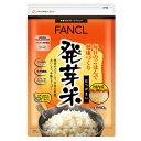 ファンケル 発芽米(950g)