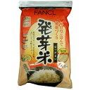 ファンケル 発芽米(2kg)