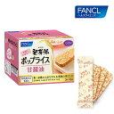 ファンケル 発芽米ポップライス 甘醤油 1箱