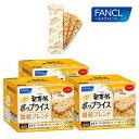 徳用発芽米ポップライス 雑穀ブレンド 3箱