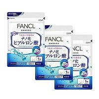 ファンケル ナノ化ヒアルロン酸徳用 30粒×3
