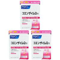 ファンケル コエンザイムQ10 徳用3袋セット 60粒X3袋