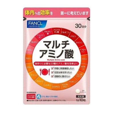 ファンケル マルチアミノ酸30日 300粒