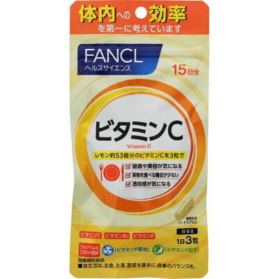 ファンケル ビタミンC&ビタミンP 45粒