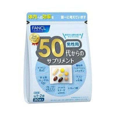 ファンケル 50代からのサプリメント男性用 30包