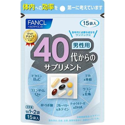 ファンケル 40代からのサプリメント 男性用 15袋