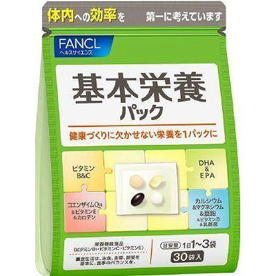 ファンケル 基本栄養パック 30包