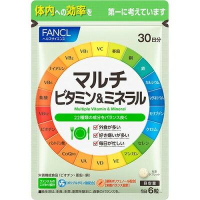 ファンケル マルチビタミン&ミネラル 約30日分(180粒入)